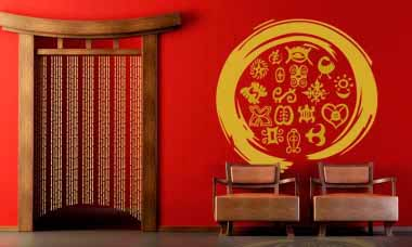 Vinilo decorativo - Simbolos zen